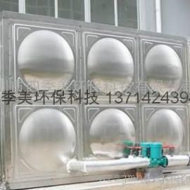 深圳水箱/不锈钢水箱/玻璃钢水箱/深圳成品水箱供应