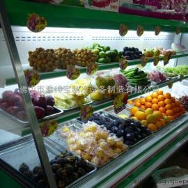 供应长沙水果陈列柜价格/超市保鲜水果柜/水果展示柜厂家直销