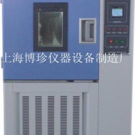 GDW8015高低温试验箱,试验箱报价