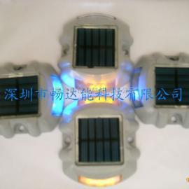 太阳能公路道钉