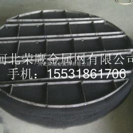 TA10丝网除沫器