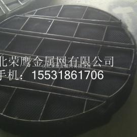 TA2丝网除沫器