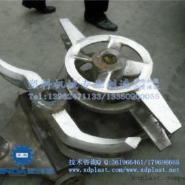 PVC混合机叶片|PVC混合机桨叶|PVC混合机桨叶批发价格|江苏PVC混&