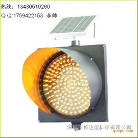 特价供应400MM太阳能黄闪灯 太阳能交通警示灯