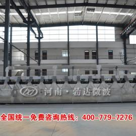 长期供应纳米二氧化硅干燥机,微波干燥机,全国免费售后,价格从优