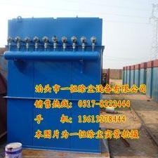 HMC-112脉冲单机除尘器/脉冲布袋除尘器