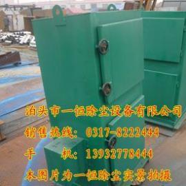 PL-2200单机布袋除尘器/单机除尘器