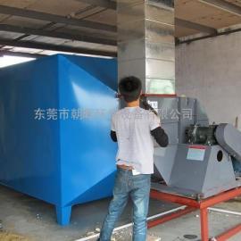 厂家承接活性炭吸附工程