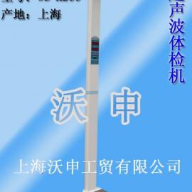 超声波医用体重秤,语音播报人体电子秤
