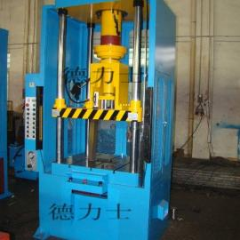 油压机 上缸式油压机 冷挤压油压机 成型油压机