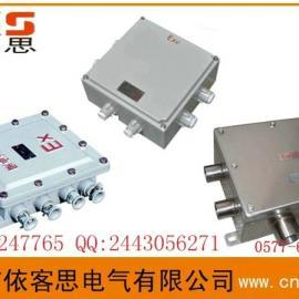JXD24 进线电缆ZR-RWP-24*1.5 出线电缆