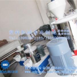 SHR高速混合机生产厂家|SHR高速混合机批发价格