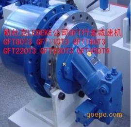 力士乐GFT110W3卷扬减速机液压绞车