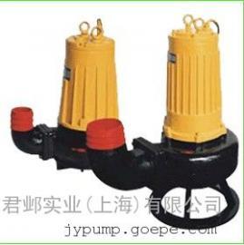 AS型系列潜水排污泵,撕裂式排污泵,排污泵最低价格