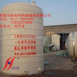 河北恒业兴科厂家专业制作聚乙烯酸碱储罐