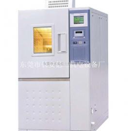 电热恒温干燥箱 真空干燥烘箱