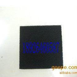 活性炭过滤网  活性炭海绵 活性炭过滤棉