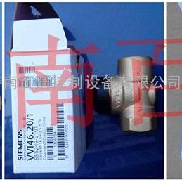 VVI46.20+SUA21+RAB11.1风机盘管温控阀