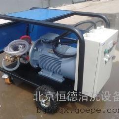 北京电动管道疏通机