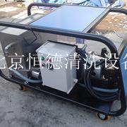 恒德电加热高压清洗机