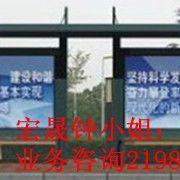 辽阳市定做智能公交站台设计方案不锈钢候车亭