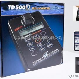 特纳TD-500D便携式油份检测仪