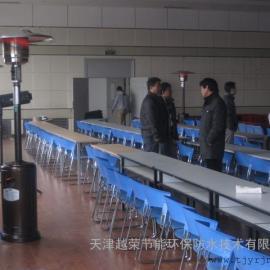 南宫伞形取暖器-邯郸液化气取暖器-迁安户外伞式燃气取暖器