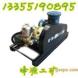 矿用灭火阻化剂喷射泵 山东阻化泵 轻便担架式阻化泵