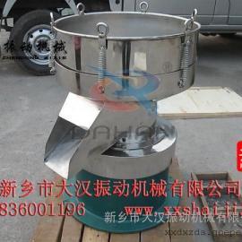 椰子原浆过滤筛|DH-450型食品过滤筛