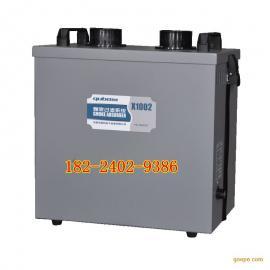 烟味净化处理-工业焊锡烟雾过滤器