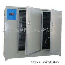 混凝土养护箱60型(热卖产品)