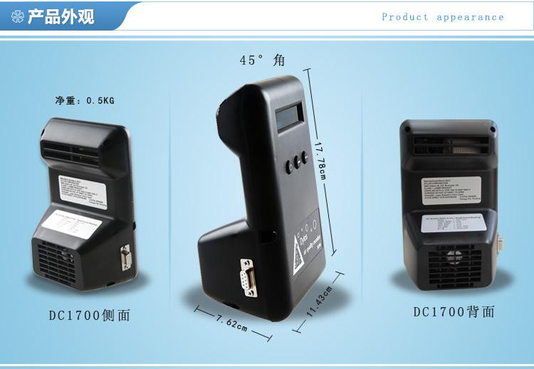 PM2.5检测仪