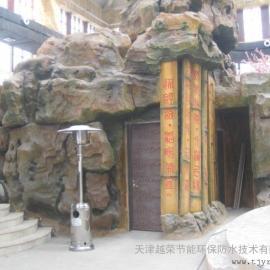 郑州液化气取暖器-新密燃气取暖器-登封伞形煤气取暖器