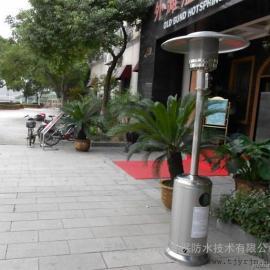 吉安燃气取暖器-赣州户外液化气取暖器-贵溪伞形煤气取暖器