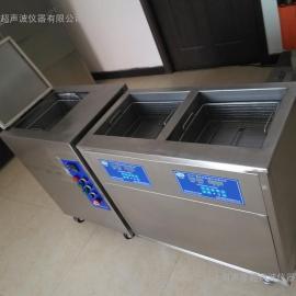 超声波清洗机,两槽带烘干、多槽、五槽工业清洗
