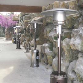 宁波户外取暖器-奉化户外燃气取暖器-瑞安户外液化气取暖器