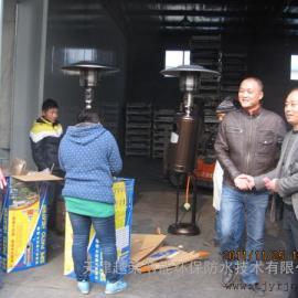 成都液化气取暖器-泸州燃气取暖器-德阳伞形煤气取暖器