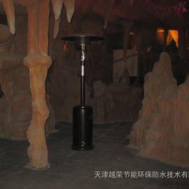 燃气取暖器|伞形煤气取暖器|户外液化气取暖器