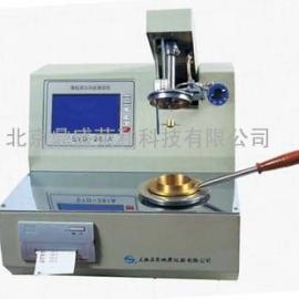 自动闭口闪点试验器SYD-261A
