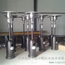 燃气取暖器|伞形取暖器|户外液化气取暖器