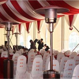 青海伞形取暖器-青海液化气取暖器-青海伞式燃气取暖器