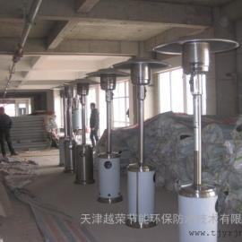 塔城伞式煤气取暖器-乌苏伞形燃气取暖器-石河子液化气取暖器