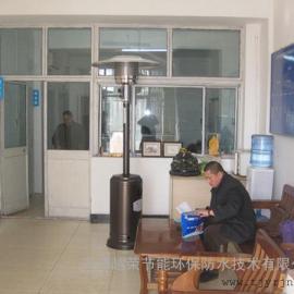 定西伞型燃气取暖器-合作液化气取暖器-嘉峪关煤气取暖器