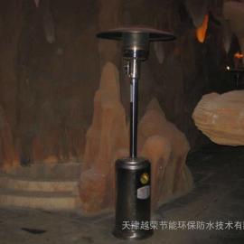 甘肃液化气取暖器-甘肃伞形燃气取暖器-甘肃伞型煤气取暖器
