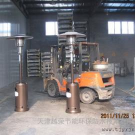 扎兰屯燃气取暖器-阿尔山液化气取暖器-阿拉善盟煤气取暖器
