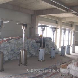 鸡西伞式煤气取暖器-大庆燃气取暖器-伊春户外液化气取暖器