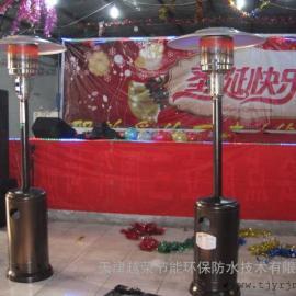 黑河伞状煤气取暖器-穆棱燃气取暖器-海林伞形液化气取暖器