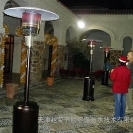 长春燃气取暖器-德惠伞式液化气取暖器-舒兰伞型煤气取暖器