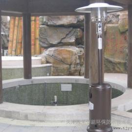 通化户外液化气取暖器-四平伞式燃气取暖器-磐石煤气取暖器