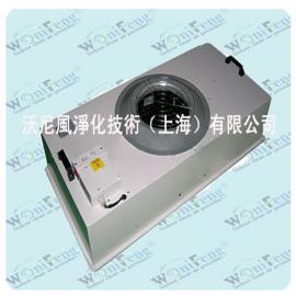 上海FFU风机过滤单元,百级FFU,洁净室FFU